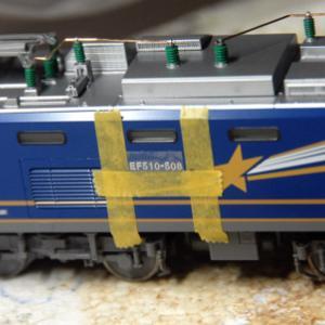 EF510インレタ転写