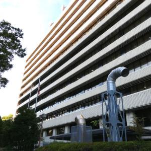 愛知県での不動産特定共同事業の許可申請 & ファンドの『法律』×『会計』実務セミナー開催のご案内