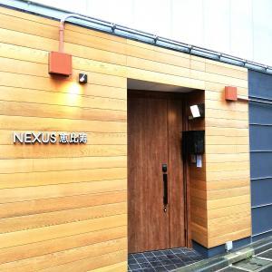 東京・恵比寿の民家をリノベーション!一軒家貸切型の民泊施設(旅館・ホテル営業)がOPENしました