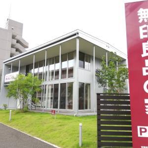 仙台を訪問☆まちづくりと無印良品「木の家」