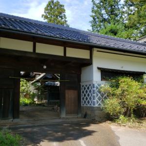 築190年の古民家を民泊に☆老舗旅館『明神館』が手掛ける里山再生プロジェクトが始動!