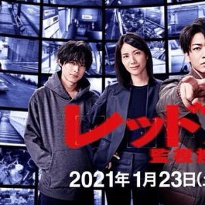 3/6トリミングpart4 斬新!