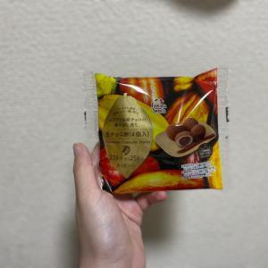 10/26    トリミングPart2♬.*゚    生チョコ!