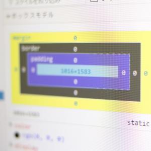submitボタンのデザインがiPhoneだけおかしい!でハマった時の対処法