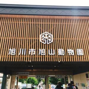 北海道ツーリング 13日目(旭川〜札幌)