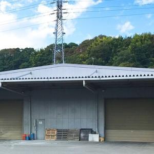 FUELオンラインファンド初募集!「CRE物流ファンド1号厚木愛川」と投資申込の注意点について