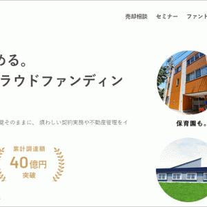 お詫び:CREAL応募総額50億円突破のお知らせ!