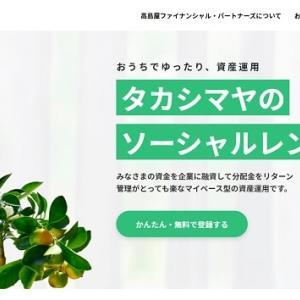 【更新】またも東証1部上場企業関連サービスの自動情報収集を追加(お知らせのみ)