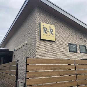 【ランステ】駿府城ラン・アンド・リフレッシュステーションを利用してみた