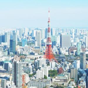 東京マラソンチャリティで税金をお得にする寄付先の選び方
