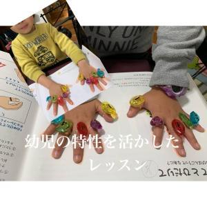 幼児の特性を活かしたレッスンは?神戸市須磨区いわもと音楽教室