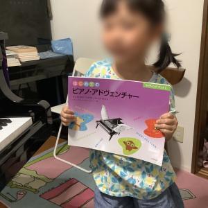 年長さん、テキスト完璧に修了しました。おめでとう‼️神戸市須磨区音楽教室