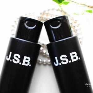JSB×パトロンの口コミ:三代目の今市隆二&岩田剛典も愛用シャンプー