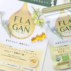 フラーガンの口コミ:亜麻仁油とアルガンオイル配合のオメガ3サプリ
