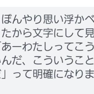 【実例】本音オーダーからの大変化!!