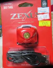 【ゼクサス】ZX-RR10