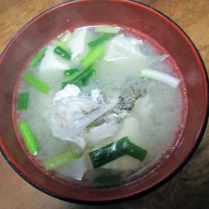 キビレのアラ味噌汁