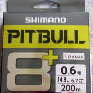 【シマノ】ピットブル8+ ~約20時間使用してみて~