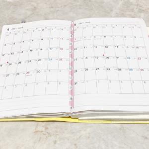 CITTA手帳公式アンバサダーのブログには「へー!」がいっぱい!!