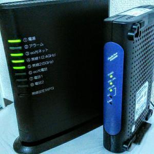 午後2時にインターネット有線・部屋内無線が無事開通しました。