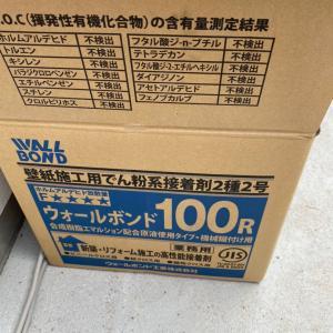 WB100Rで和紙を貼りました。
