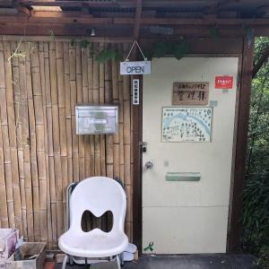 小森キャンプ場でデイキャンプ 岡山県加賀郡吉備中央町小森