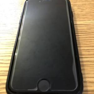 買いました iPhone SE2 ガラスフィルム TopACE iPhone SE2専用