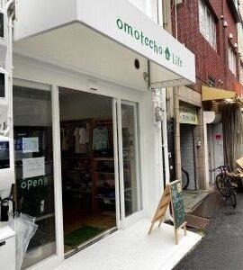 tricccoという子供服のとりかえっこのできるお店の紹介 岡山市