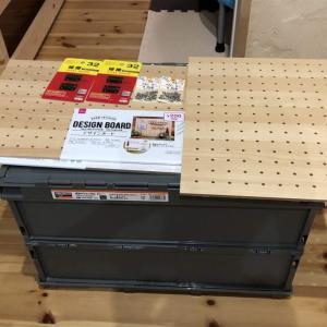 トラスコのコンテナを利用してBBQテーブルを作る