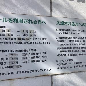 岡山県総合グラウンド水泳場 行きました