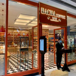 BACHA COFFEE