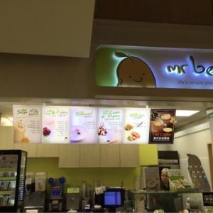 Mr Bean(Rice Bowl)
