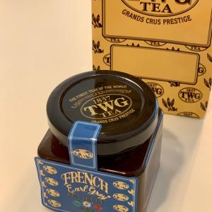 TWG Tea Jelly