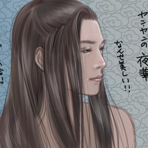 ロンゲのイケメンキャラクターコレクションその1(アジア編)