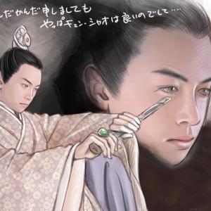 『ドラマ』雲中歌~愛を奏でる~(2015)