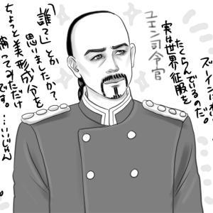 『映画』カンフー・トラベラー 北腿(2017)