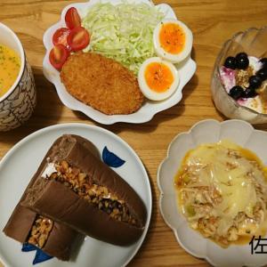 【ダイエット記録】月曜断食はお休み中
