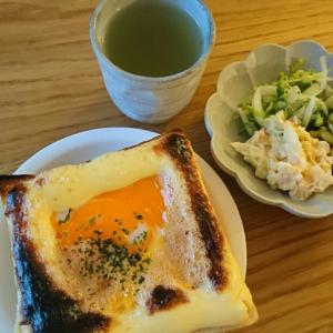 食事記録【3月22日】
