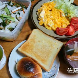 食事記録【3月21日】