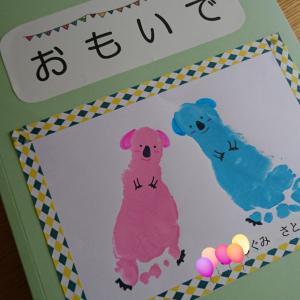 【2歳9ヶ月】作品集と写真