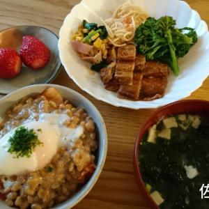 食事記録【3月31日】