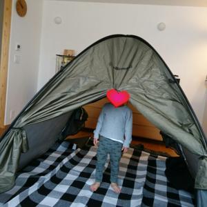 家キャンプ?