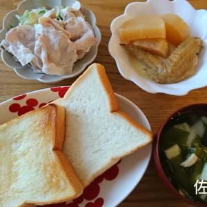 食事記録【6月3日】