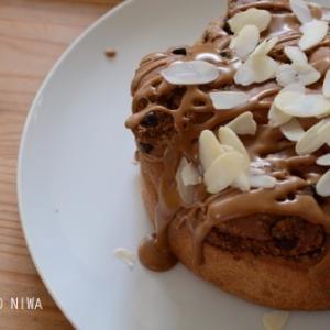 ほろ苦い菓子パン、ダマンドコーヒーロール