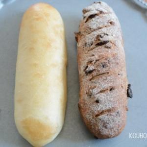 あこ酵母で桜食パン、カレンズノア
