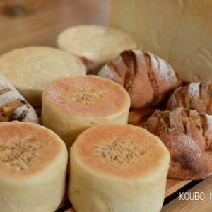 パンのご縁