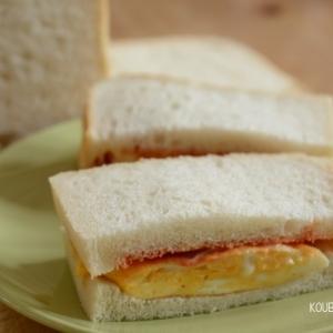 あこ酵母食パンで卵サンド