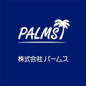 アングラーズリパブリック社社名を変更!パームスへ!