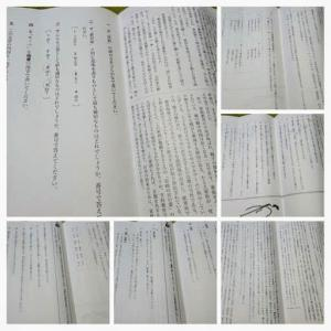 日本語検定1級受けてきました