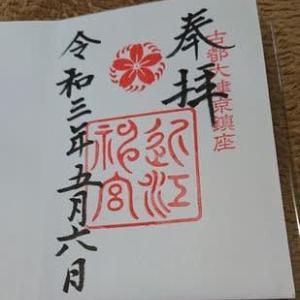 しれっとブログ満16周年 近江神宮へ